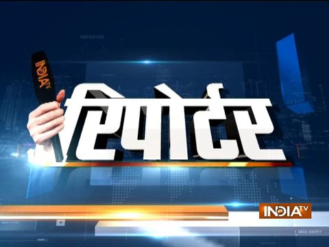 Reporter   19th March, 2018