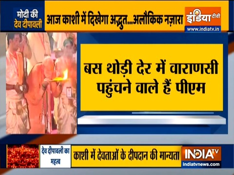 PM Modi to reach Varanasi shortly