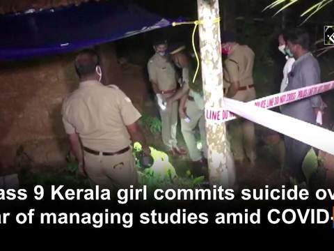 Class 9 Kerala girl commits suicide over fear of managing studies amid COVID-19
