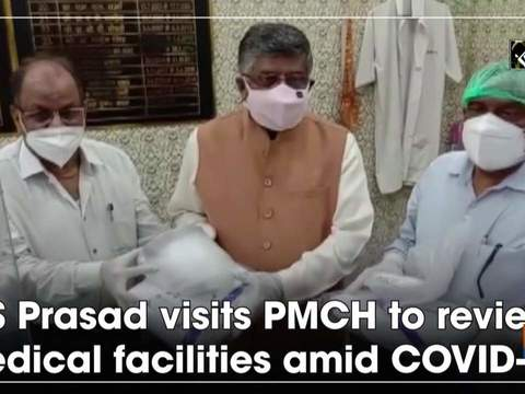 RS Prasad visits PMCH to review medical facilities amid COVID-19
