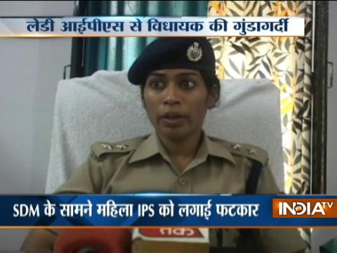 Ips Officer Latest News, Photos and Videos - India TV News