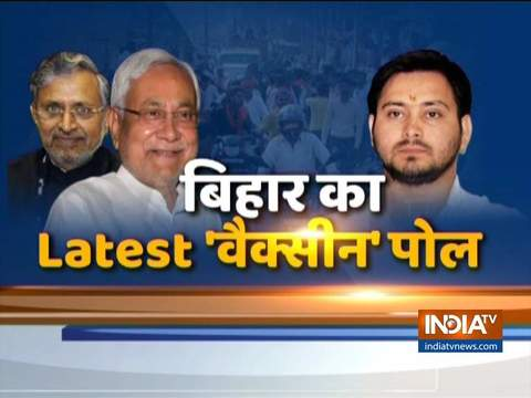 Bihar Assembly Poll: BJP promises free COVID-19 vaccine in manifesto; what it means for the public