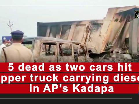 5 dead as two cars hit tipper truck carrying diesel in AP's Kadapa