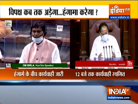 Rajya Sabha adjourned till 12 pm amid uproar by Opposition MPs over various issues