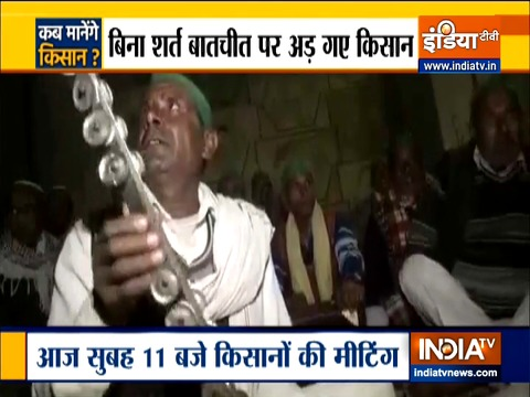 'Delhi Chalo': Farmers spend chilly night by singing at Ghazipur border