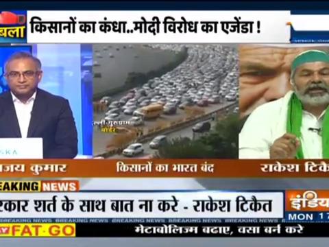 मुक़ाबला | आज के भारत बंद पर भारतीय किसान यूनियन के नेता राकेश टिकैत exclusive