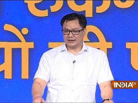 Vande Mataram India TV: Kiren Rijiju on terror funding in Kashmir Valley