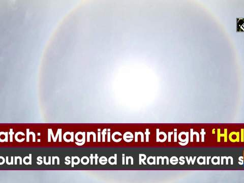 Watch: Magnificent bright 'Halo' around sun spotted in Rameswaram sky
