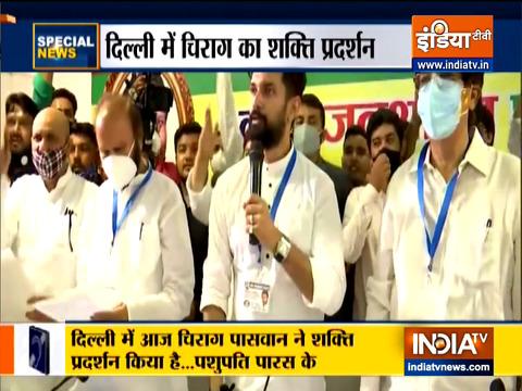 Special News: दिल्ली में चिराग पासवान का शक्ति प्रदर्शन