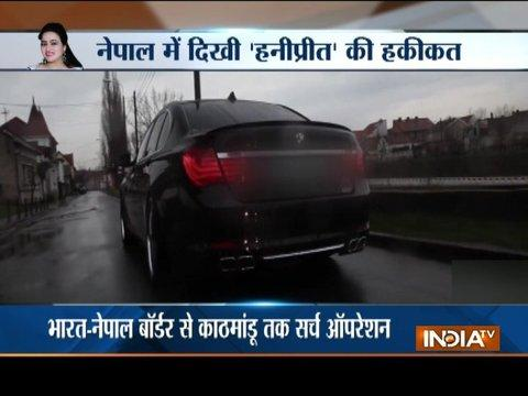 Bihar police chase BMW suspected to be of Honeypreet