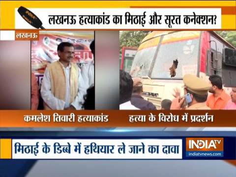 Hindu Samaj party leader Kamlesh Tiwari shot dead in Lucknow