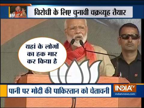India will not allow water to flow to Pakistan, says PM Modi in Haryana rally