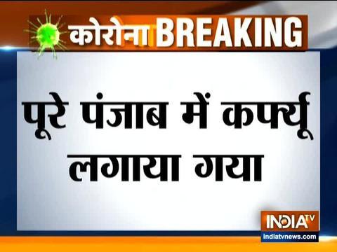 Punjab CM Captain Amarinder Singh announces full curfew in the state