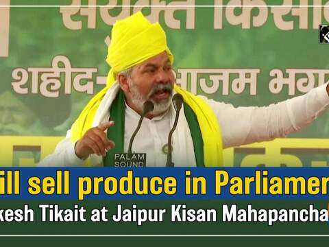 Will sell produce in Parliament: Rakesh Tikait at Jaipur Kisan Mahapanchayat
