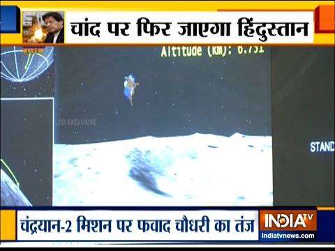 Watch our special show on Chandrayaan 2