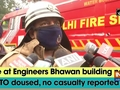 Fire at Engineers Bhawan building near ITO doused, no casualty reported