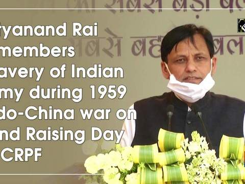 Nityanand Rai remembers bravery of Indian Army during 1959 Indo-China war on 82nd Raising Day of CRPF