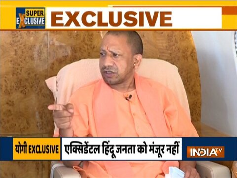 India TV Exclusive: UP has become India's 2nd largest economy, says CM Yogi Adityanath