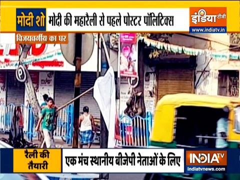 Bengal Polls 2021: Poster Politics begins, As PM Modi to hold mega rally in Kolkata