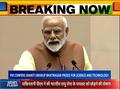 Pilot project ho gya, says PM Modi in Vigyan Bhawan