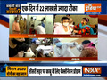 Abki Baar Kiski Sarkar | Record 22 lakh vaccine doses administered in Uttar Pradesh in a day