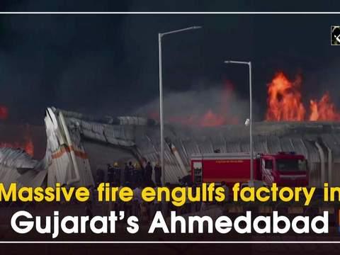 Massive fire engulfs factory in Gujarat's Ahmedabad