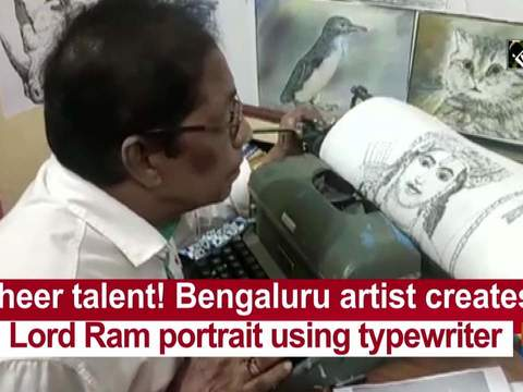 Sheer talent! Bengaluru artist creates Lord Ram portrait using typewriter