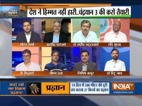 Kurukshetra: Debate on ISRO's lost communication with Vikram lander