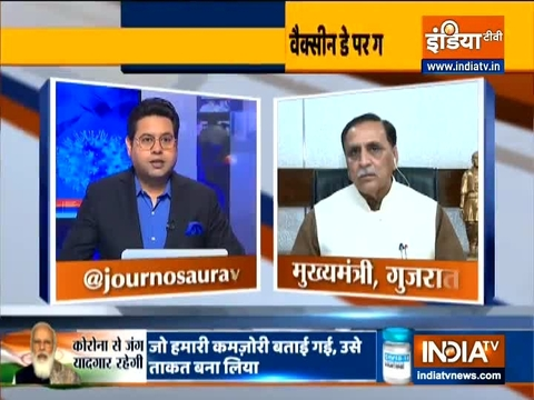 'Important day for the country today' says Gujarat chief minister Vijay Rupani