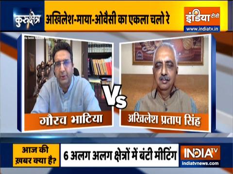 Kurukshetra | How is opposition planning to fight against Yogi govt in UP Poll 2022?