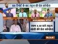 Congress President Rahul Gandhi to address press conference on noteban