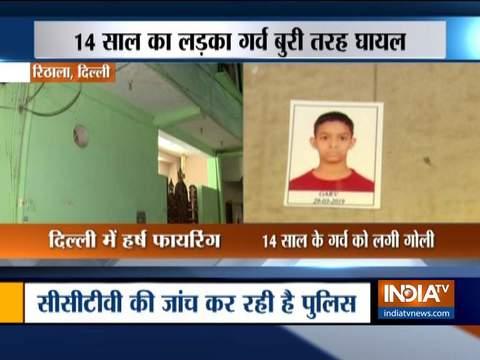 दिल्ली में शादी के दौरान हर्ष फायरिंग में 14 वर्षीय लड़का गंभीर रूप से घायल