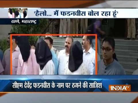 Man mimics CM Dender Fadnavis' voice to cheat BJP corporator