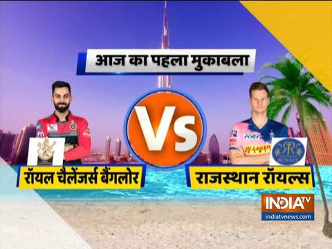 IPL 2020 | Rajasthan Royals win the toss and elect to bat first against RCB