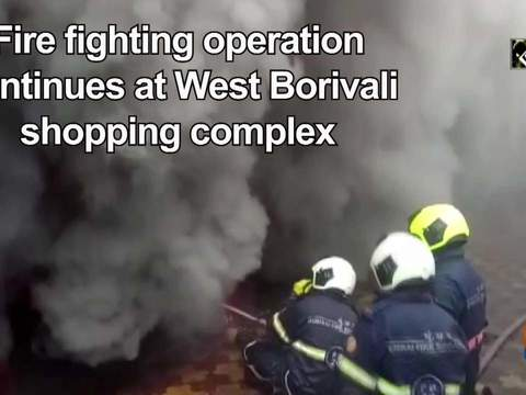 Fire fighting operation continues at West Borivali shopping complex