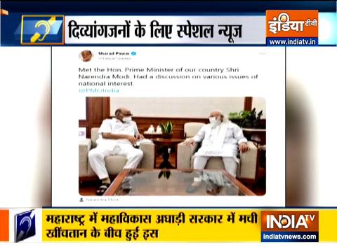 Special News   Sharad Pawar meets PM Modi ahead of monsoon session