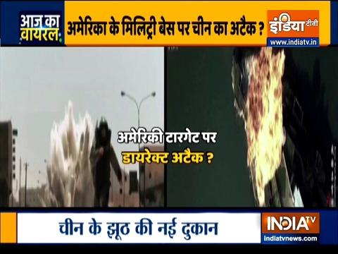 देखिए इंडिया टीवी का स्पेशल शो आज का वायरल | 22 सितम्बर, 2020
