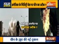Watch India TV's show Aaj ka Viral | September 22, 2020