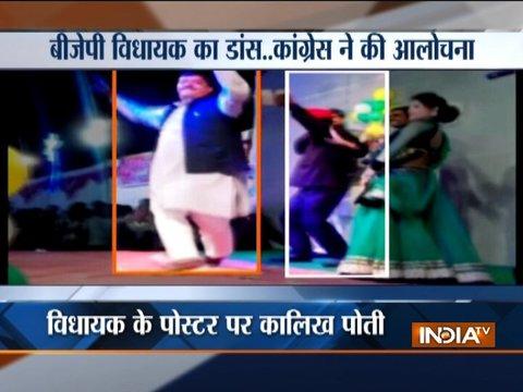 मध्यप्रदेश में बीजेपी विधायक के डांस का वीडियो सामने आया, कांग्रेस ने लगाया आरोप