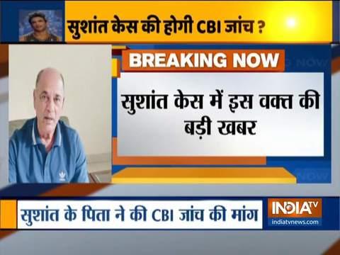 सुशांत सिंह राजपूत के पिता ने बिहार के सीएम से अभिनेता की मौत के मामले में सीबीआई जांच के आदेश देने का अनुरोध किया
