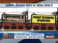 Mughalsarai railway station will be officially renamed as Deen Dayal Uphadyay Junction today