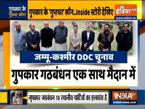 BJP says Gupkar alliance speaking Pakistan's language on Article 370 removal