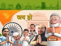 OMG: What if there were tableaux of political parties during Republic Day parade?