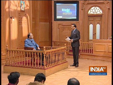 Arun Jaitley in Aap Ki Adalat: पाकिस्तान ने एयर स्ट्राइक की खबर को पहले इसलिए ब्रेक किया