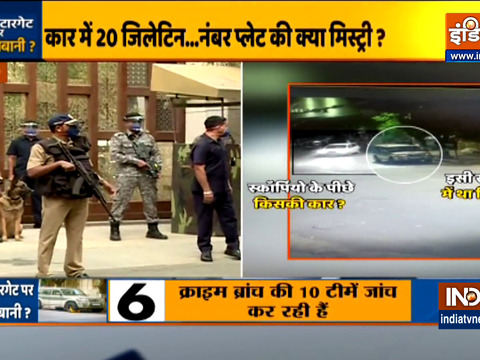 Security heightened after explosives found near Ambani's house