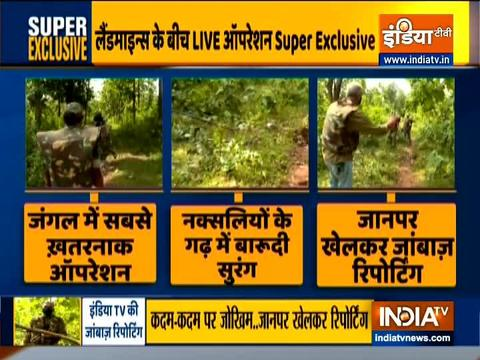 India TV's Ground Report from naxal hotbed in Dantewada, Chhattisgarh