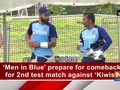 'Men in Blue' prepare for comeback for 2nd test match against 'Kiwis'