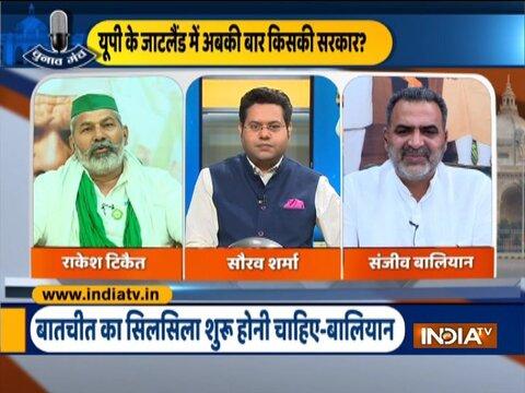 Chunav Manch   If required, will also speak to Yogi govt: Rakesh Tikait