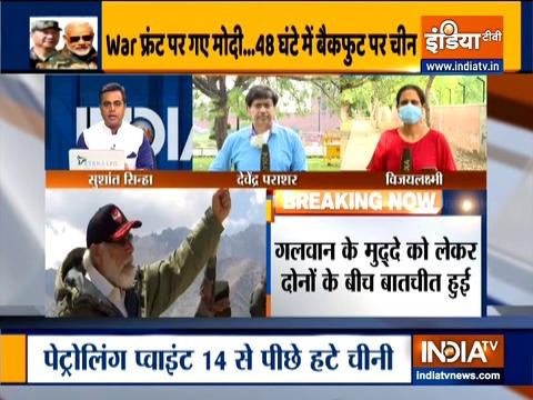 गलवान से सेनाएं हटाने के लिए राजी हुए भारत और चीन