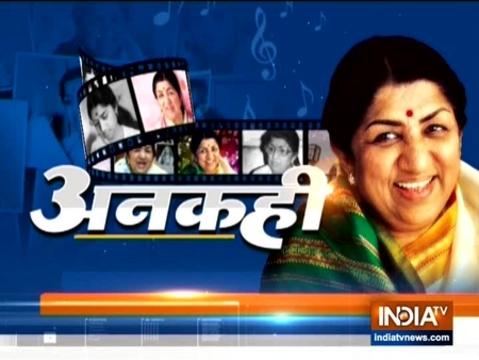 इंडिया टीवी पर देखिये लता मंगेशकर की अनकही कहानियाँ